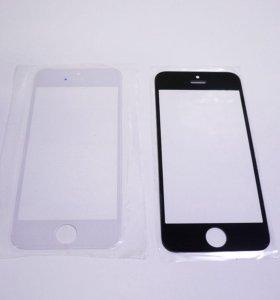 Стекло для дисплейного модуля iPhone 5 /5s