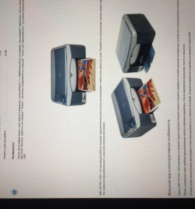 Цветное МФУ HP Psc 1350