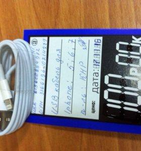 USB кабель для iPhone  5;6;7
