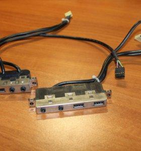 Модули USB & Audio