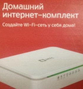 Роутер WiFi  универсальный б/у