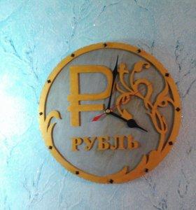 """Часы """"Рубль""""."""