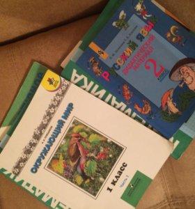 Учебники за 1, 2 класс