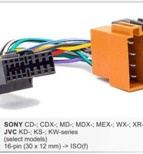 Разъемы для магнитолы JVC , KENWOOD ,