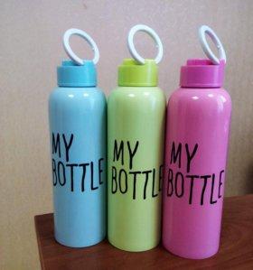 Термос my bottle 500мл  моя бутылка фляжка нержаве