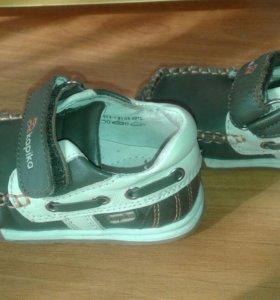 Детские туфли - мокасины
