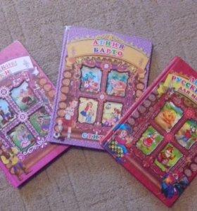 Книжки для деток.