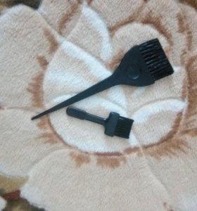 Набор кисточек для краски волос