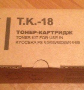 Картридж ТК-18