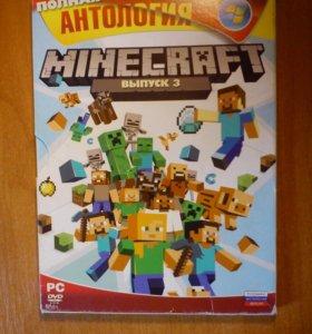 Полная аналогия Minecraft