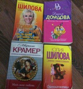 Книги Ю. Шилова