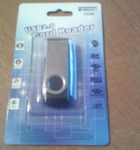 Продам USB для флешек