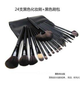 Кисти для макияжа 24 шт, черные