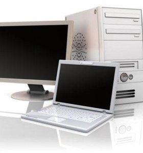 Компьютеры, ноутбуки