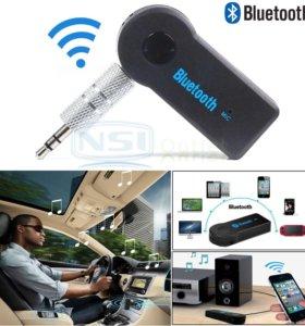 Bluetooth AUX аудиоприемник+громкая связь в авто