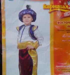 """Костюм""""восточный принц"""