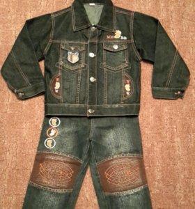Джинсовый костюм вещи на мальчика