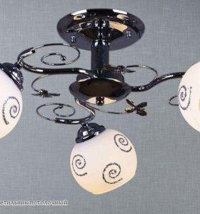 Новая люстра на 3 лампы напрямую со склада