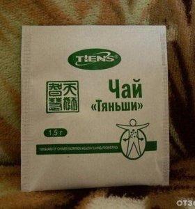 Антилипидный чай ,Тяньши'