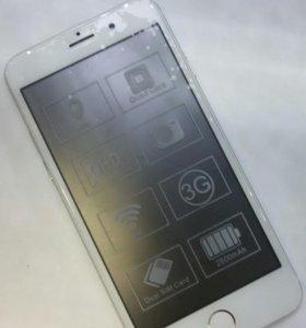 iFhone 7