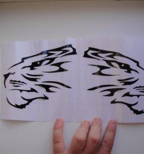 Наклейка Тигры 31*17см