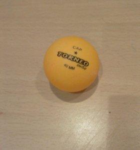 Шарик для настольного тенниса