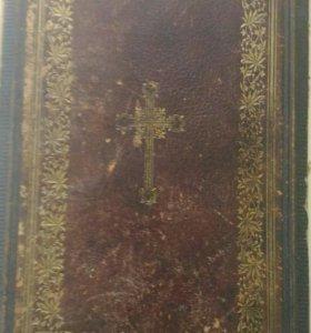 Книга 1897г на немецком (религия)