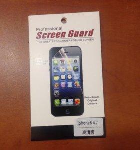 Пленка защитная IPhone 6/6+