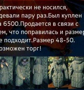 Пуховики,куртка ,платья