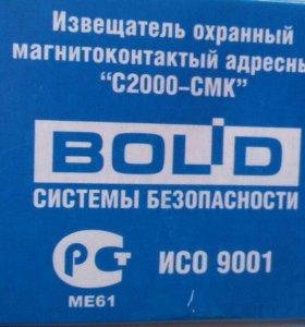 Извещатель охранный С2000-смк Болид