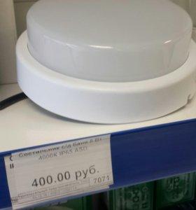Светильник диодный 8 Вт 4000К IP65 ASD