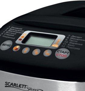 хлебопечь Scarlett Silver line SL-1525