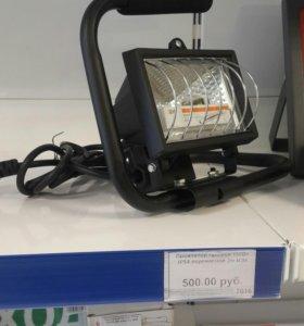 Прожектор галогеновый 150 Вт IP54