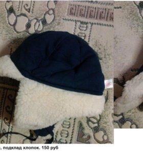 Зимняя шапка р. 52