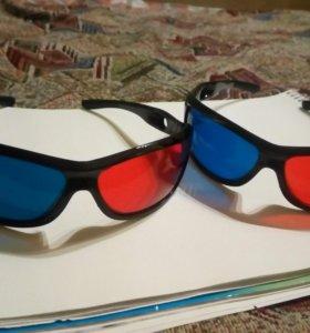 3d очки дарю