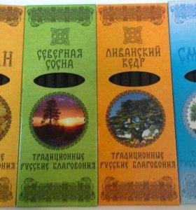Традиционные Русские Благовония