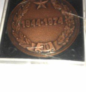Жетон -медаль новый