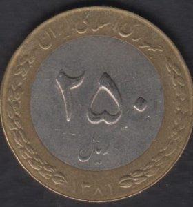 Иран 250 риалов