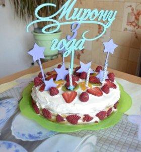 Топперы на тортик, для капкейков, цветов