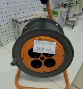 Катушка удлинитель без провода