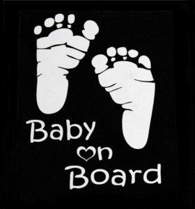 Наклейка ребёнок в машине (ножки).