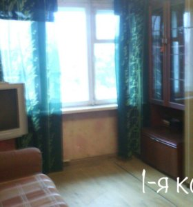 3х- комнатная квартира