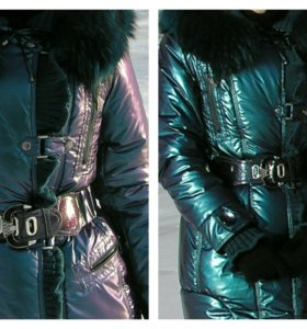Зимняя куртка хамелеон.