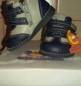 Ботиночки 16 размер