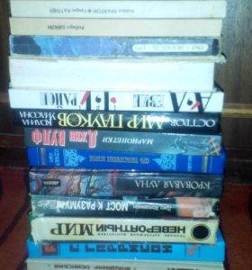 Любителям фантастики. Книги