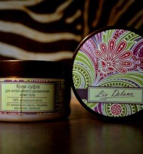 Крем-суфле для интенсивного увлажнения кожи тела