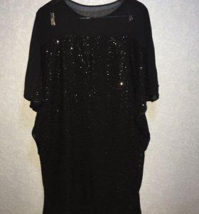 Платье 50 размера