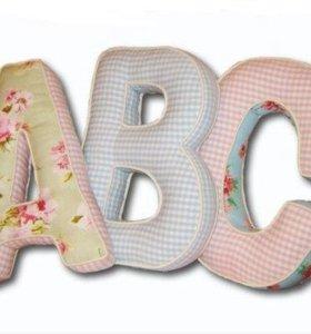 Буквы- подушки