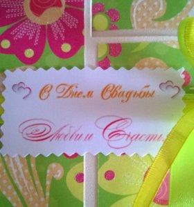 Открытка-раскладушка/Hand made