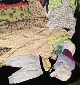 Одежда на новорожденного